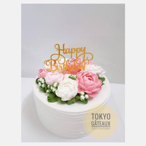 Bánh sinh nhật hoa kem tươi