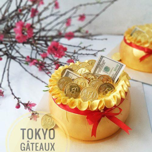 Bánh sinh nhật hũ vàng