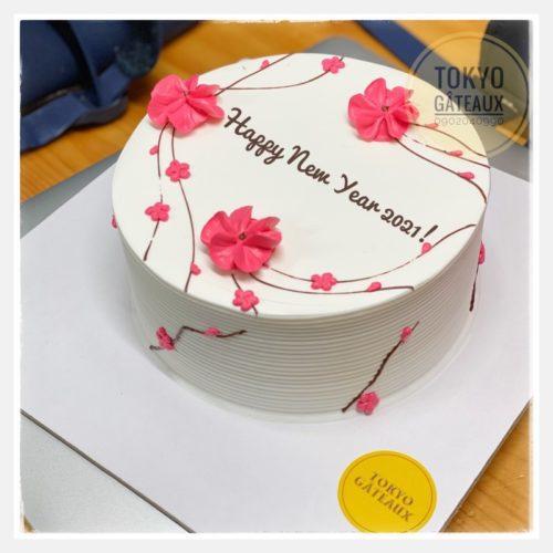 bánh sinh nhật hoa đào sz16 - 200